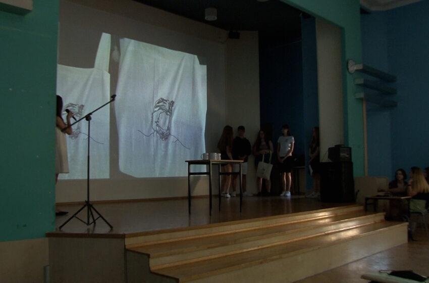 Uczniowie z I LO w Koninie otworzą sklep internetowy