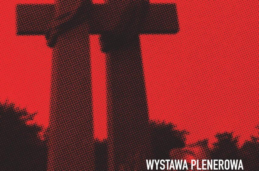 """27 czerwca na placu przed CK Zamek zagości wystawa plenerowa """"Poznański Czerwiec 1956. Oblicza buntu i jego pamięć"""" przygotowana przez Muzeum Powstania Poznańskiego-Czerwiec 1956 oraz poznański oddział Instytutu Pamięci Narodowej. Ekspozycja wpisuje się w  tegoroczne obchody 65. rocznicy Poznańskiego Czerwca."""