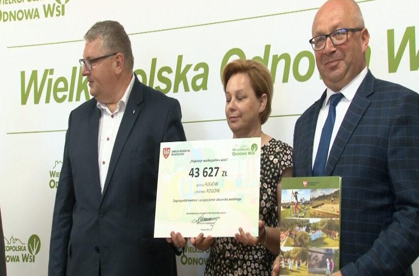 Gmina Rzgów z dofinansowaniem od Urzędu Marszałkowskiego